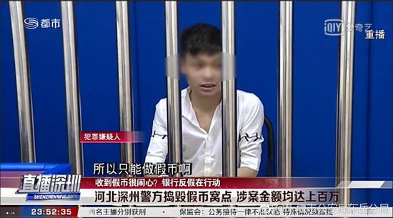 囧哥午间版:看了眼李阳的微博 疯狂英语果然还很疯狂图片