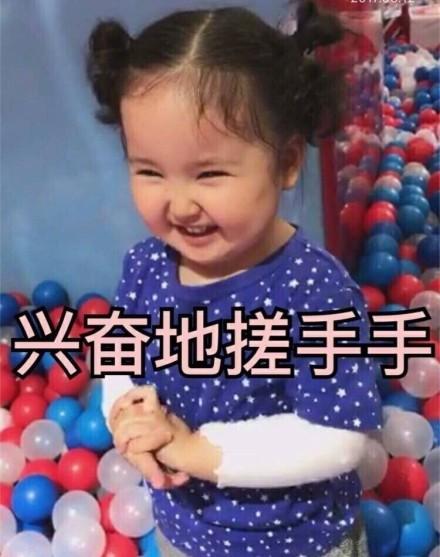 囧哥午间版:薛之谦事件体现爆料界行规 证据要慢慢放图片
