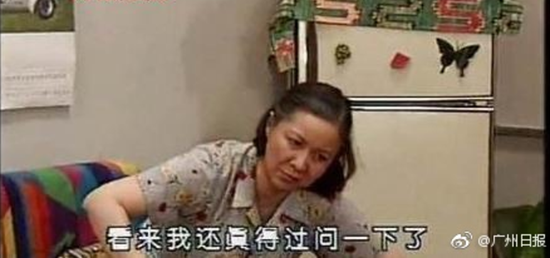 囧哥:宝马准备淘汰车钥匙 下次去夜店装X只能用奔驰图片