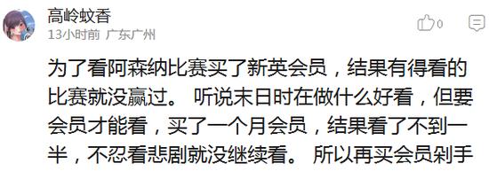 囧哥:为啥警方通报图片都是蓝底白字?看完对比我懂了图片