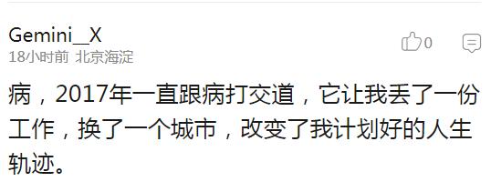 囧哥:女子进鬼屋抱工作人员 小哥说