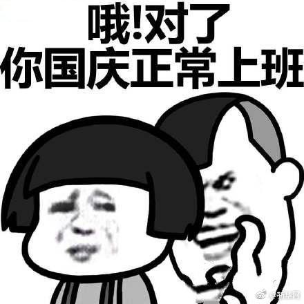 囧哥:不信试试!冬枣香蕉一起吃 感觉看到人生走马灯图片