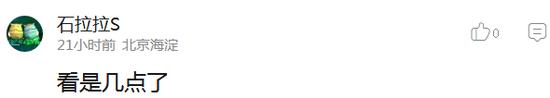 囧哥:微信bug!安卓发任意两位数+15个标点符号会卡死图片