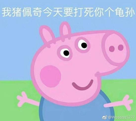 囧哥:有毒!高校迎新唱萧敬腾名曲立刻暴雨 唱完雨停图片