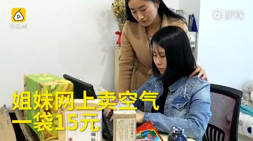 囧哥:心态崩了!日本天才少女连败乒乓国手已想放弃图片
