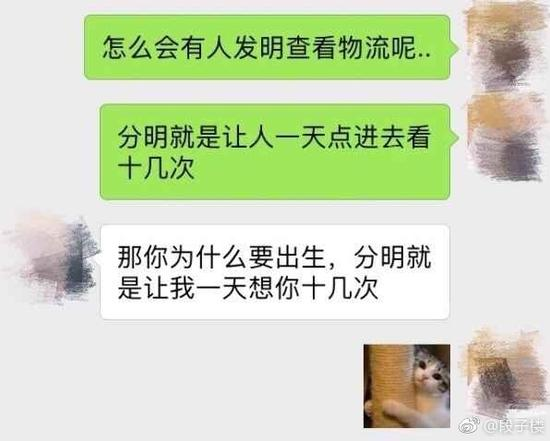 囧哥午间版:比四川男人更怕媳妇的一定是东北老爷们图片