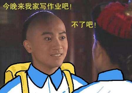 囧哥:蓝翔校长称