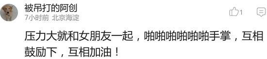 囧哥:剥蟹神器!他发明自动剥螃蟹机器人能直接吃蟹肉图片