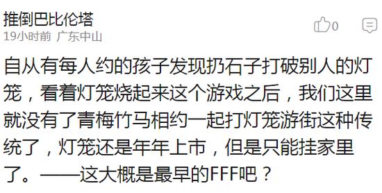"""囧哥:西湖边的4G被""""挤""""断,能参观却发不了朋友圈图片"""
