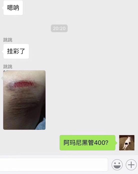 囧哥:真.中国的月亮比外国圆!今年月亮最圆在6日凌晨图片