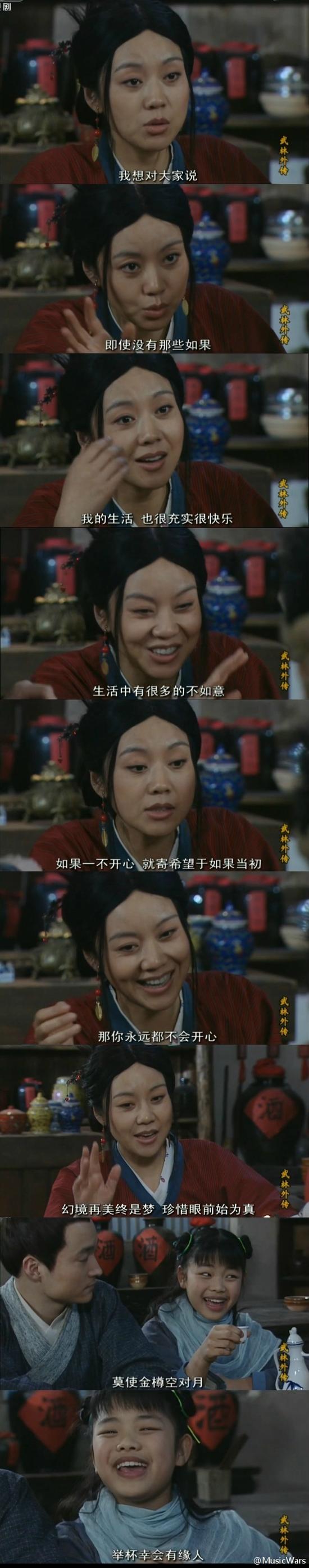 囧哥:有点强人所难了!北京监狱公众号中秋祝阖家团圆图片