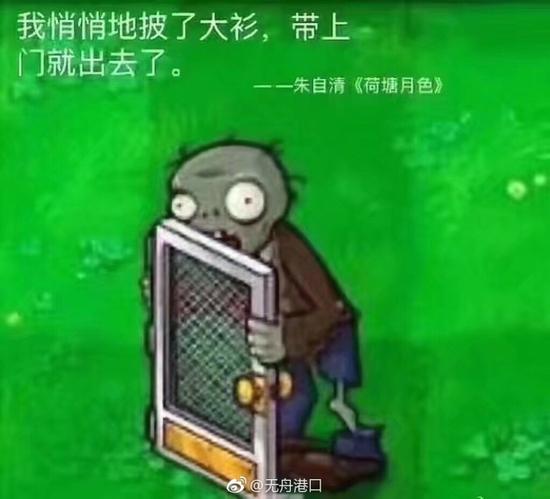 囧哥午间版:共享代肝!帮人看小孩让他肝手游一箭三雕图片