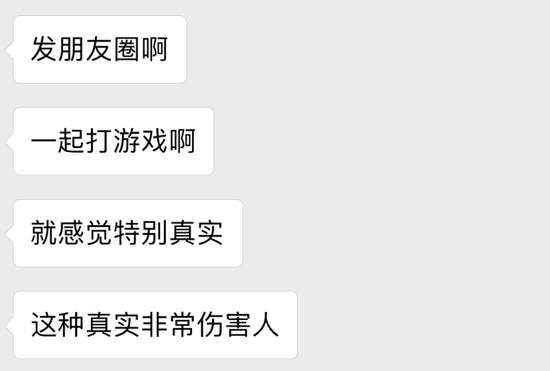 囧哥午间版:切记佛系追星千手观音 今朝死忠明日无情图片
