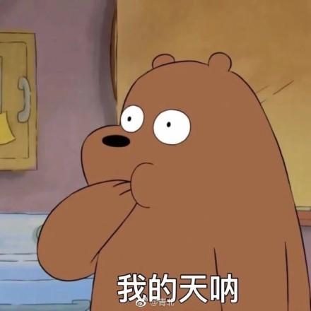 囧哥午间版:2017最新追女孩的话 看完后悔网上冲浪了图片