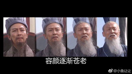 �甯�:为所欲为杰克马!马云拍功夫电影,打赢吴京甄子丹李连杰