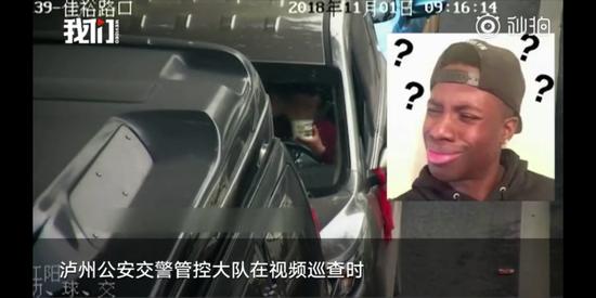 囧哥:美少男变身!18岁男生入侵数据库,被捕时身穿水手服