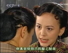 囧哥:你一定想不到,今天流量最高的当红小生居然是徐峥…