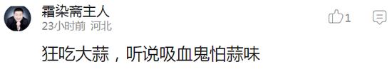 囧哥:有事吗?俩业主微信群里吵架 从晚上10点持续吵到早上7点