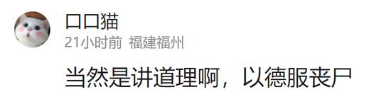 囧哥:劈腿?承认?澄清?吃炎亚纶的瓜比看偶像剧还累