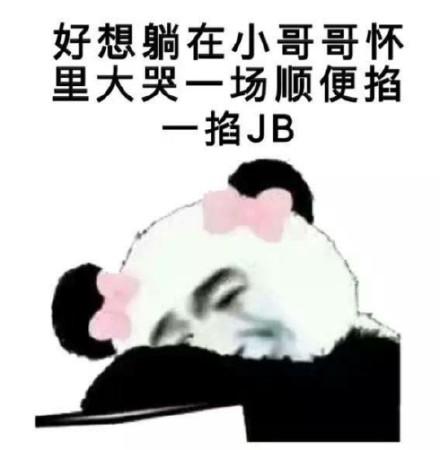 �甯�:歌手网上贩卖眼泪,12滴眼泪,要价1万2美金 美人鱼是你吗?