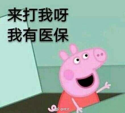 囧哥:伟霆艺兴黄渤出来我爸说这仨娃长真快…春晚段子都在这了