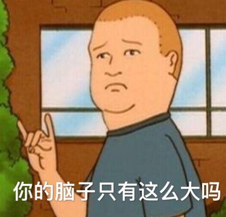 �甯�:据说在四川能用腊肉做窗帘才是大户