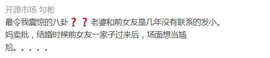 囧哥:特别的缘分!笨贼偷菜遇警察,慌不择路翻墙进拘留所