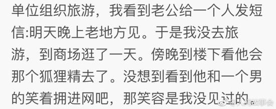 囧哥:年夜饭饺子怎么包?解放军官方出品菜谱包教包会