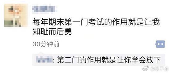 �甯�:入坑胖三斤!《舌尖上的中国》被开发成手游了