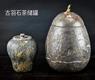 云南石屏龙朋野生菌旅游节9月16日启幕
