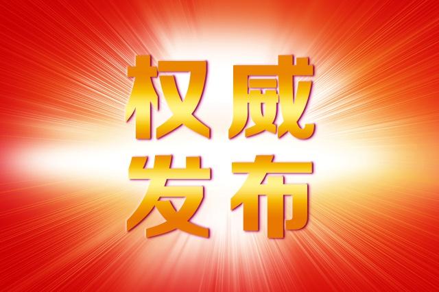 云南省2020年脱贫攻坚领域五一劳动奖推荐公示