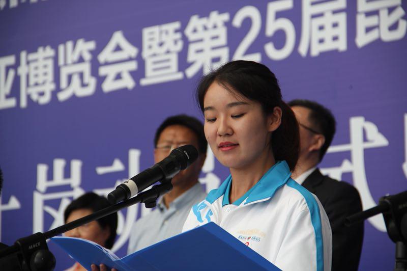 展区志愿者代表在上岗仪式上讲话