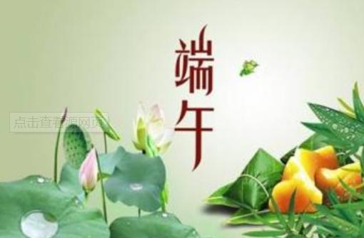 云南临沧:端午节假期做好个人防护,安全文明出游