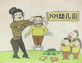 云南昭通殴打幼儿园孩童教师已被警方控制