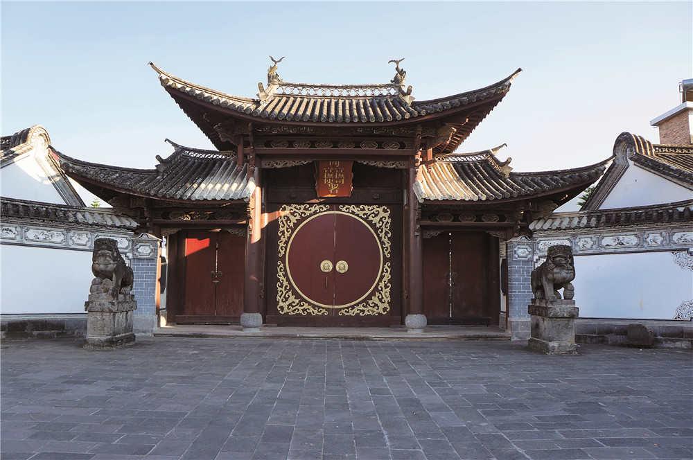 魅力中国城——德宏