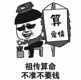 云南24岁女研究生网上找大师做法事消灾 被骗3.2万!