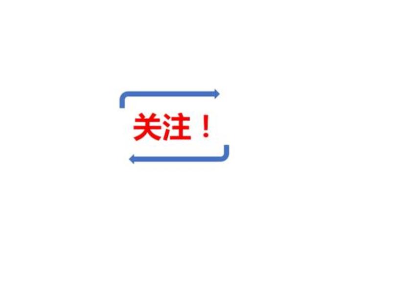 导游与游客发生纠纷?云南省文旅厅征询短视频证据