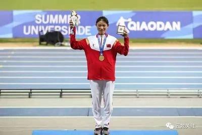 中国选手张德顺获昆明高原国际半马女子冠军