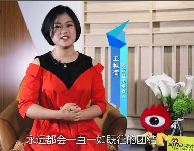 """#城邀你来#听""""后浪""""之音 专访云南00后音乐唱作人王秋蘅"""