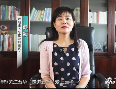 百城春晓:政府助力 上亿资金暖企惠企