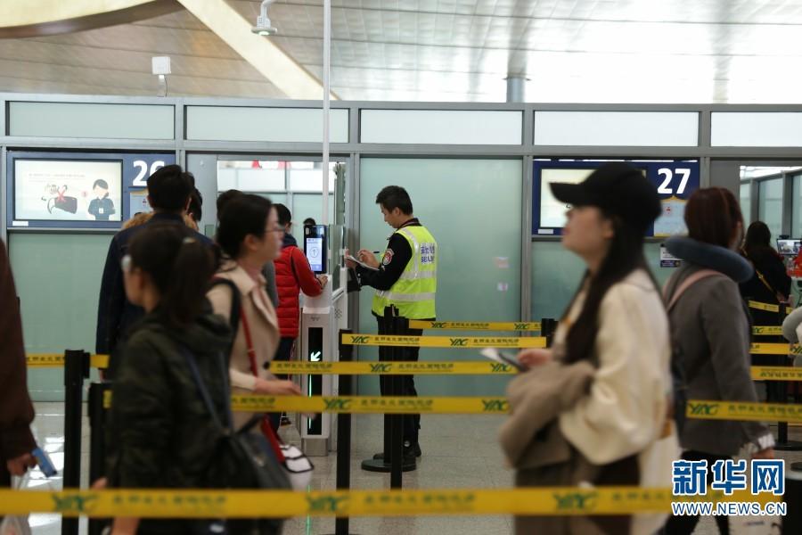 昆明机场预计2020年春运期间旅客吞吐量达600万人次