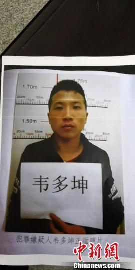 图为脱逃被告人照片。 图片来源:文山州文山市公安局官方微信