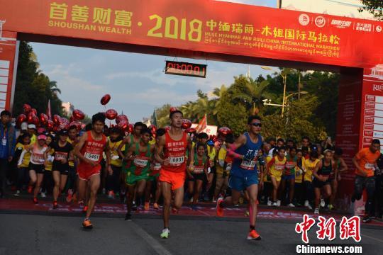 图为2019年元旦小长假期间在云南德宏瑞丽市举办的中缅国际马拉松活动。 缪超 摄