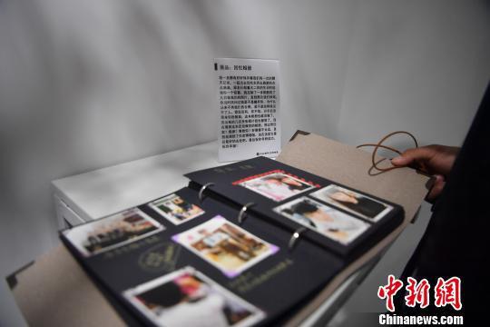 图为现场展示的相册 刘冉阳 摄