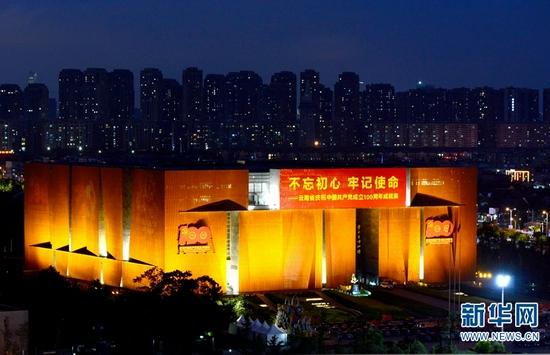 云南省博物馆(资料图)。新华网发(云南省博物馆供图)