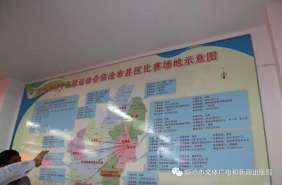 汤培远、杨安兴、王菊、路治华、张玲芳参加活动。