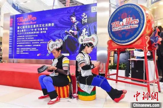"""深山集市——元阳""""丰""""收季专场28日在北京市丰台区永旺梦乐城举行了开集仪式,将持续到11月24日。供图"""