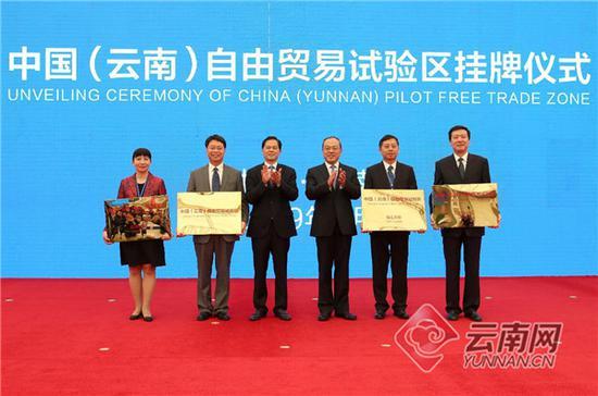 2019年8月30日,中国(云南)自由贸易试验区正式挂牌。雷桐苏 摄