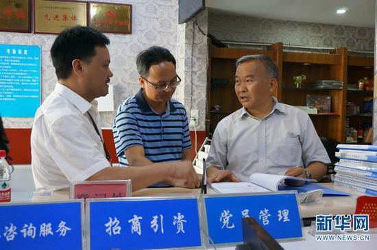 慰问组到浙江省永康市镇雄娘家人服务站调研。