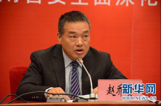 云南省自然资源厅副厅长赵乔贵介绍相关情况。